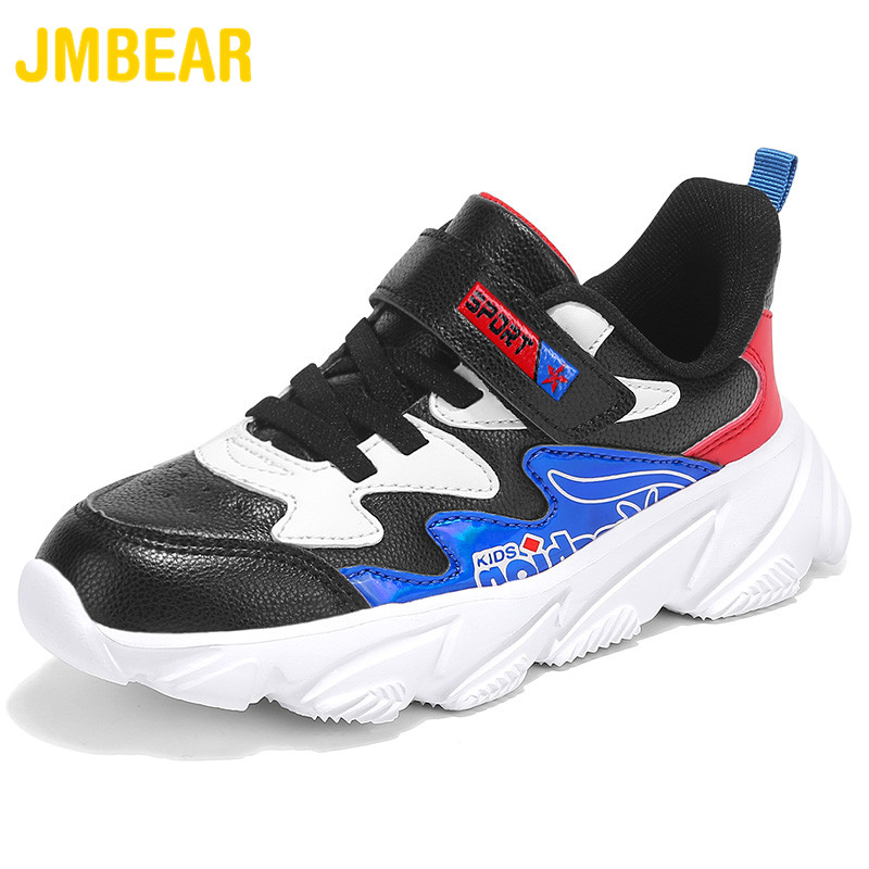 JMBEAR Kids Shoes Men's Sports Casual Shoes Women's Outdoor  Men's And Women's Children's Shoes 7032