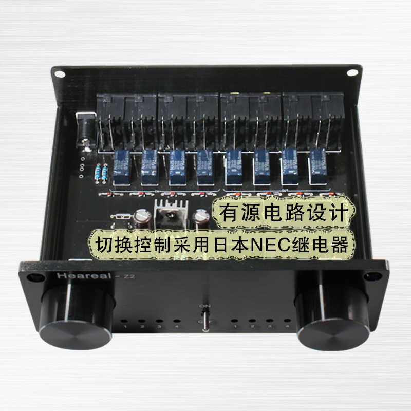Lusya 4 Input 4 Output Lossless Sinyal Audio Switcher Beralih Splitter Selector DC 12V E4-003