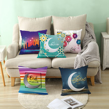 45X45CM Cushion Cover Islamic EID Mubarak Decorations For Home Pillowcase Ramadan Decor Sofa Cotton Muslim Mosque Decorative(China)