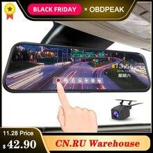 Автомобильный видеорегистратор, 10 дюймов, поток, зеркало заднего вида, сенсорный экран, ночное видение, 1080 P, видеорегистратор, камера, видеорегистратор, авто регистратор, видеорегистратор