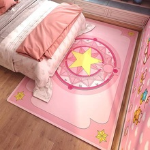 2019 New Pink Crystal Velvet Bedroom Carpet Sweet and Beautiful Girl Trend Home Carpet Area Rug for Living Room  Kids Bedroom