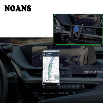 For Nissan qashqai Citroen c4 c5 c3 Chevrolet cruze aveo Peugeot Cool Car Interior Air Vent Phone GPS Stand Holder image