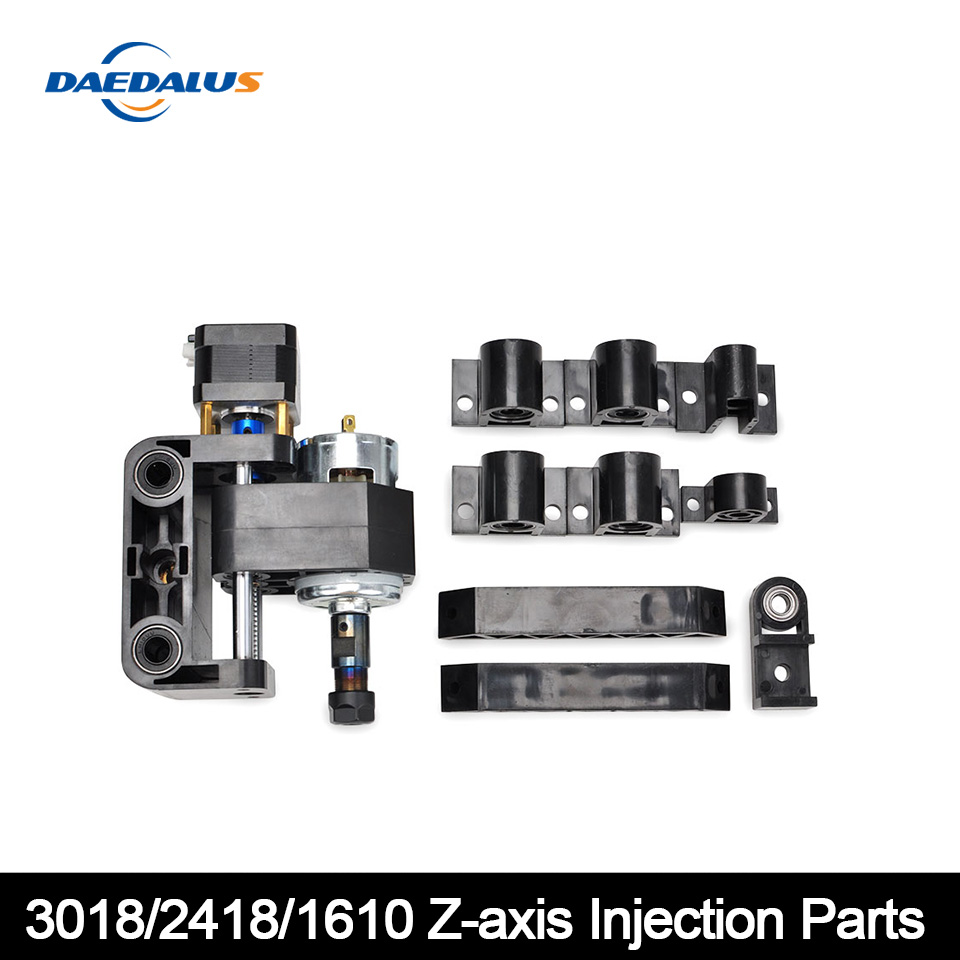 DIY laser / CNC engraving machine CNC 3018/2418/1610 engraving machine Z-axis injection parts