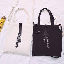 Big Size Solid Color Shopping Bag for Men Women Single Shoulder Ins Hot Chic Canvas Cloth Bag Black Crossbody Bag все цены