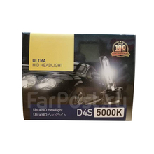 HELLA 8GS 178 560-892 for D4S 42 V-35 W (P32d-5) 5000K (Ku. 2 pcs) (Hella) 55589