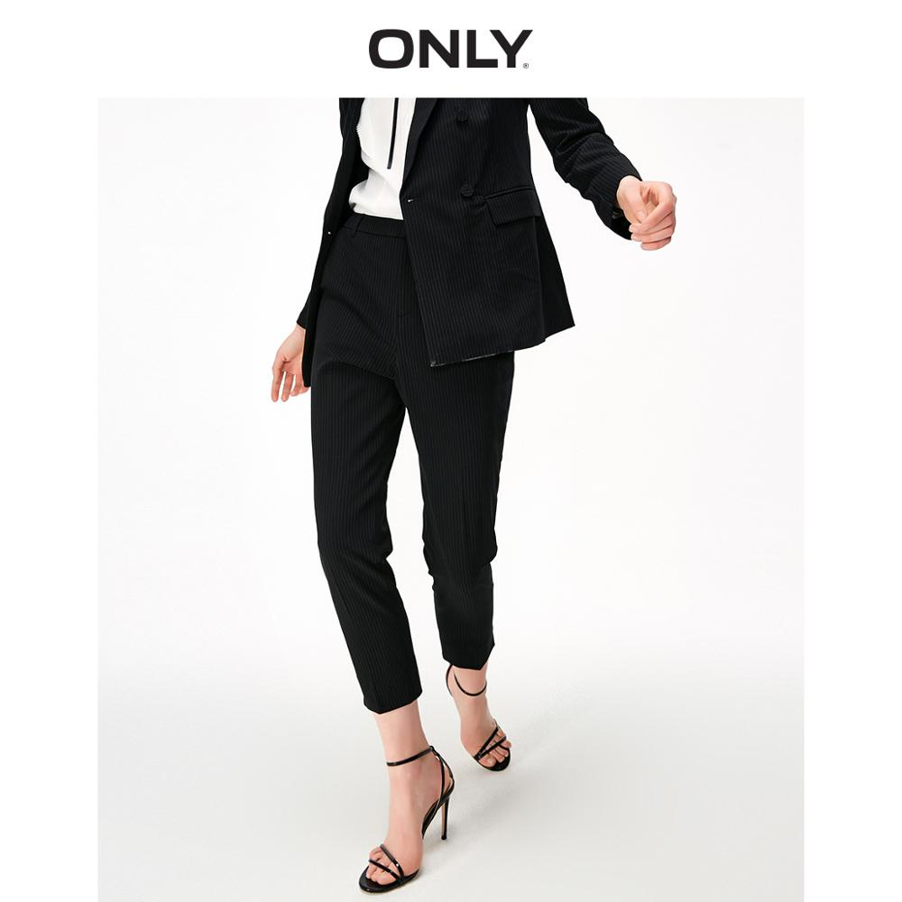 ONLY Women's Loose Straight Fit Crop Suit Pants | 119114511