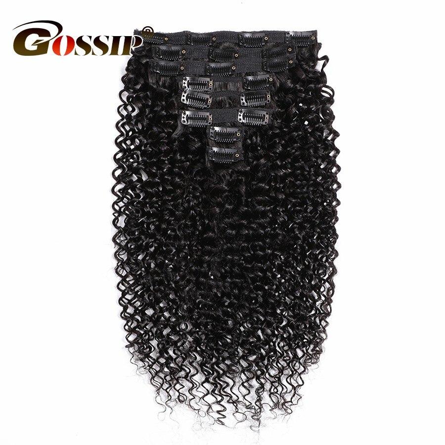 28 pulgadas rizado brasileño paquetes de cabello Clip en extensiones de cabello humano 8 unids/set 120g chismes pelo Remy paquetes