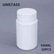 Umass 100 ml branco plástico pílula cápsula garrafa vazio hdpe medicina vitamina garrafas recipientes 50 pçs/lote