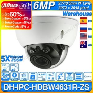Image 1 - Dahua IPC HDBW4631R ZS 6MP IP Camera CCTV POE Motorized Focus Zoom 50M IR SD Card Slot Security Network Camera H.265 IK10