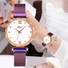 Women Magnet Watch Purple Simple Watch Luxury Crystal Ladies Dress Wristwatches Quartz Waterproof Clock montre femme 2019 xfcs