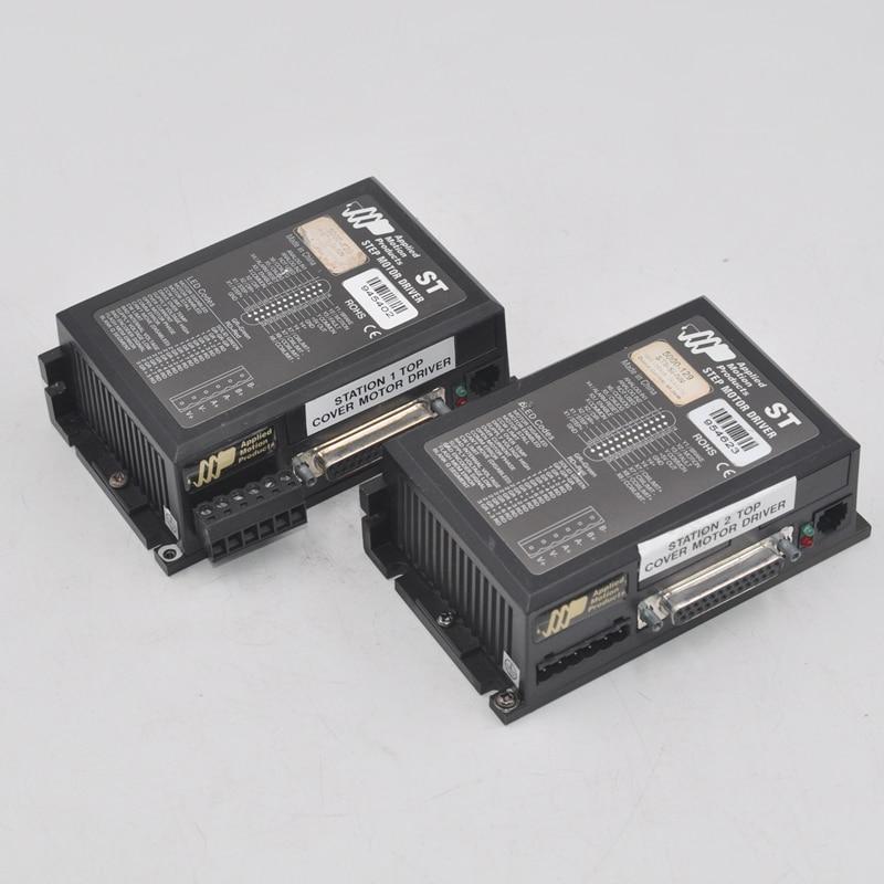 US Applied Motion Motor Driver 5000-12ST5-Si-NN 24-48VDC