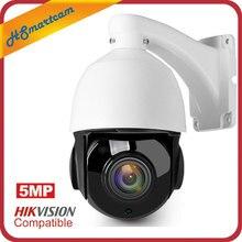 POE PTZ IP камера 5MP Super HD 2592x1944 панорамирование/наклон 30x зум скорость купольная камера s H.264/H265 Совместимость с Onvif 48 В POE NVR комплекты