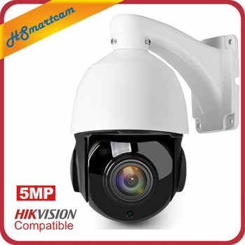 POE PTZ IP Camera 5MP Super HD 2592x1944 Pan/Tilt 30x Zoom Speed Dome Cameras H.264/H265 Compatible With Onvif 48V POE NVR Kits - DISCOUNT ITEM  25% OFF All Category