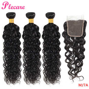 Plecare 3 Bundles With Closure Brazilian Water Wave 100% Human Hair Weave Bundles 8-26 Inch Natural Color Non Remy Middle Ratio - Category 🛒 Hair Extensions & Wigs
