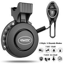Велосипедный звонок зарядная Колонка заряжать USB мини электрический велосипед Рог 4 режима велосипедные аксессуары для электрического вел...