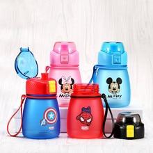 390mL Disney Cartoon Baby Feeding Cup Kids Straw Bottle Chil