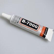 15 мл B-7000 клей B7000 многоцелевой клей эпоксидная смола ремонт 1 шт 15 мл Сотовый телефон LCD сенсорный экран супер клей B 7000