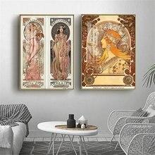 Alphonse Mucha – affiches et imprimés sur toile, Illustration Vintage, Art décoratif, nouvelles peintures murales