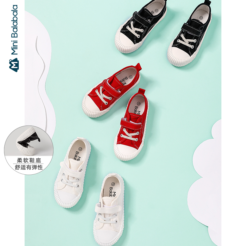 Mini Bala Children Shoes Boys And Girls Board Shoes 2020 Spring New One-pedal Children Casual Canvas Shoes