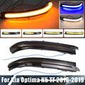 2 шт. течет поворотов светильник светодиодный Зеркало заднего вида динамический индикатор мигалка для Kia Оптима K5 TF 2016 2017 2018 2019