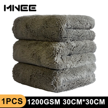 Car Detailing 1200GSM Cleaning Towel 30*30cm Car Cleaning Microfiber Drying Towels  Car Detail Polishing Wash Accessories