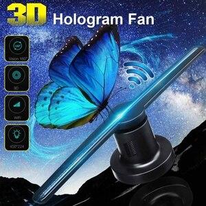 WIFI 3D Fan Hologram projector Advertising Display hologram Fan Holographic Imaging lamp 3d Display Advertising Light Decoration