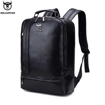 BULLCAPTAIN Multifunction Men 15inch Laptop leather Backpack Fashion minimalist Male Mochila 18L Travel backpack for men women - DISCOUNT ITEM  52 OFF Luggage & Bags