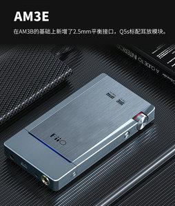 Image 4 - FiiO AM3E 2.5MM + 3.5MM + 4.4MM Balanced Amplifier Module  X7 exclusive amplifier module Q5s standard earphone amplifier part