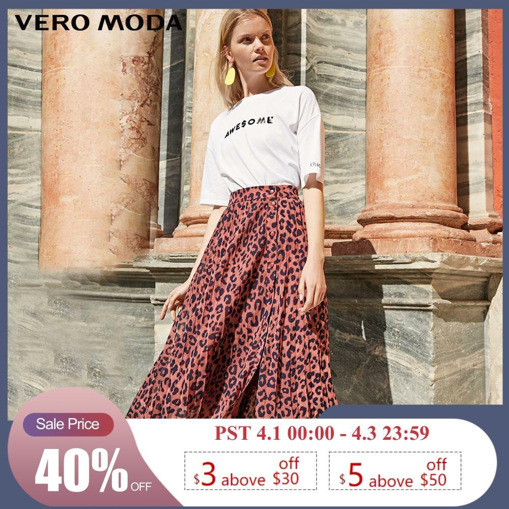 Vero Moda Women's Leopard Print Pleated Chiffon Skirt | 319216514