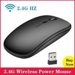 2.4G bezprzewodowa mysz cicha ładowalna mysz biurowa Notebook komputer mysz na PC Laptop Home Office use