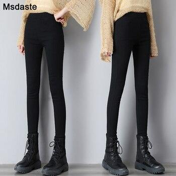 Pencil Pants Women 2020 Autumn High Waist Slim Woman Trousers Skinny Stretchy Elastic Solid Black Pantolone Woman Pencil Pants цена 2017
