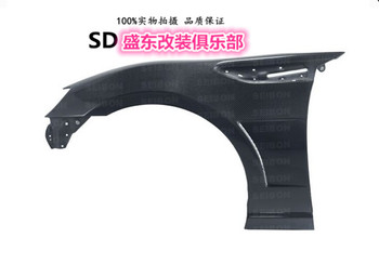 Fit for TOYOTA Subaru GT86 BRZ V 86 modified carbon fiber fender fender
