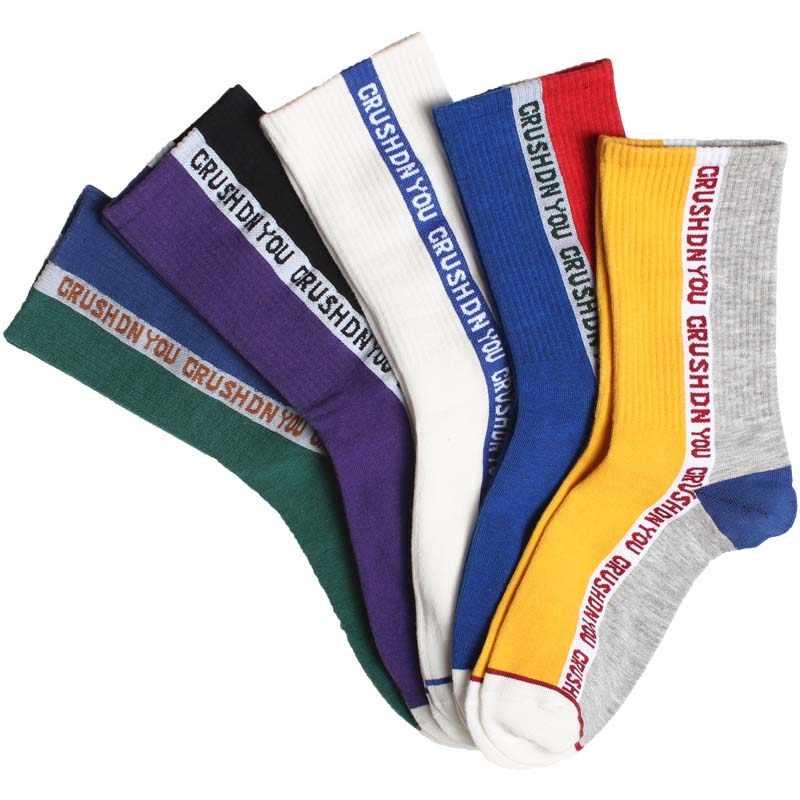 השפן מגמות גברים של גרבי גרביים מצחיקים סמיילי מכתב קריקטורה דפוס מספר Harajuku סגנון סקייטבורד אופנה גרביים