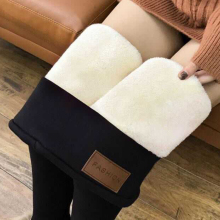 Warm Leggings Skinny Trousers NORMOV Super-Thick Cashmere High-Stretch Winter Women's