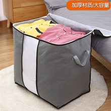 Non-woven fashion home quilt clothes finishing moving package artifact clothing storage bag organizer container
