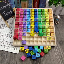 2020 New Montessori Educational Wooden Toys for Children Baby Toys 99 Multiplication Table Math  Arithmetic Teaching Aids