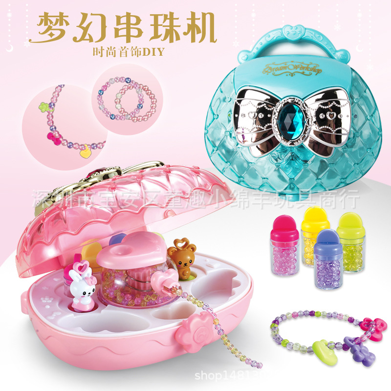 Hot Hot Selling Toy Hands-on Educational DIY Automatic Bead Stringing Toy Set Dreamy Handbag