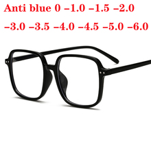 Optical-Eyeglasses Frame Computer-Spectacles Myopia Square Oversized Big Women Transparent