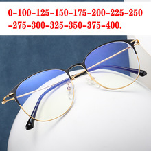 Myopia Sunglasses Color-Lens Silver Black Photochromic with FML Finished