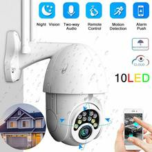 200W Pixel Infrared Night Vision Wireless Camera 1080P HD Display Digital Two-Way Audio Amplification Human Detection Wireless