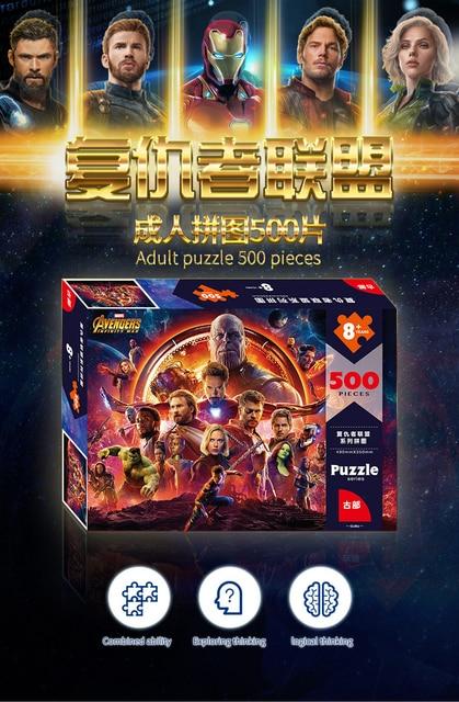 Disney 500 Piece Puzzle Avengers Marvel Intelligence Toy Puzzle 500 Piece Children Adult Puzzle Educational Toys Brain Teaser 4