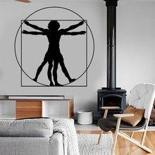 Leonardo Da Vinci Vitruvian Man Contemporary Wall Sticker Vinyl Home Decor Living Room Bedroom Decals Removable Art Murals A392