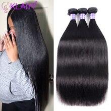 Klaiyi Продукты для волос, бразильские волнистые пряди, прямые волосы, пряди 8-26 дюймов, темно-черный цвет, Человеческие волосы remy