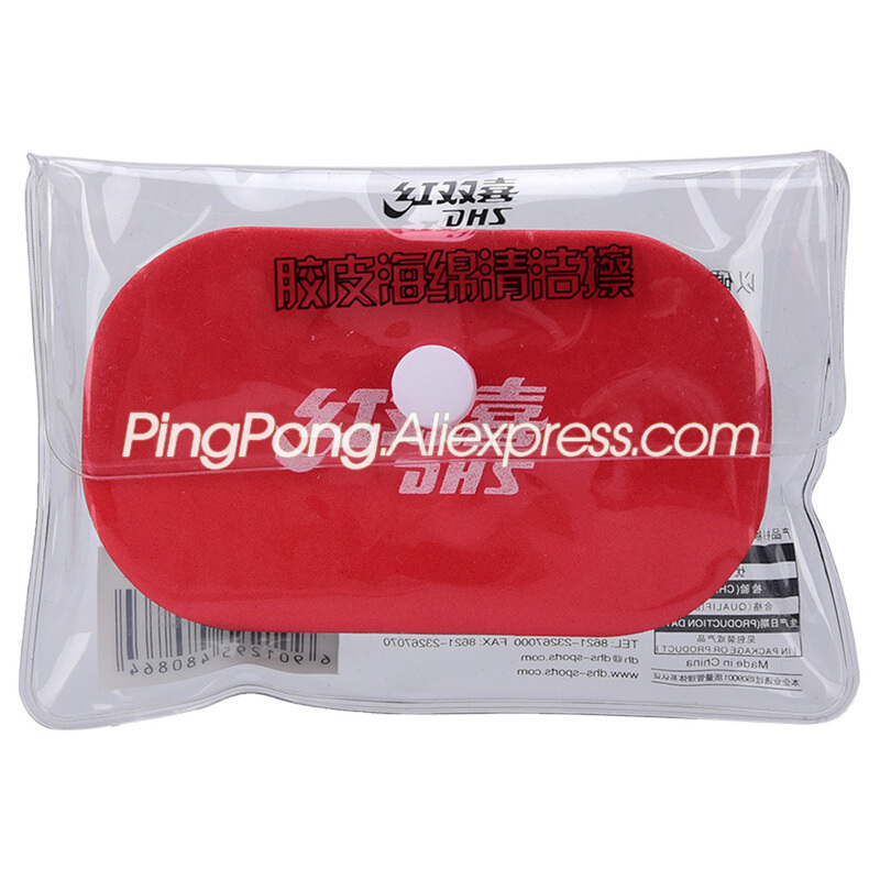 2 Pcs DHS Table Tennis Rubber Cleaning Sponge Professional Original DHS Ping Pong Rubber Cleaner Accessories