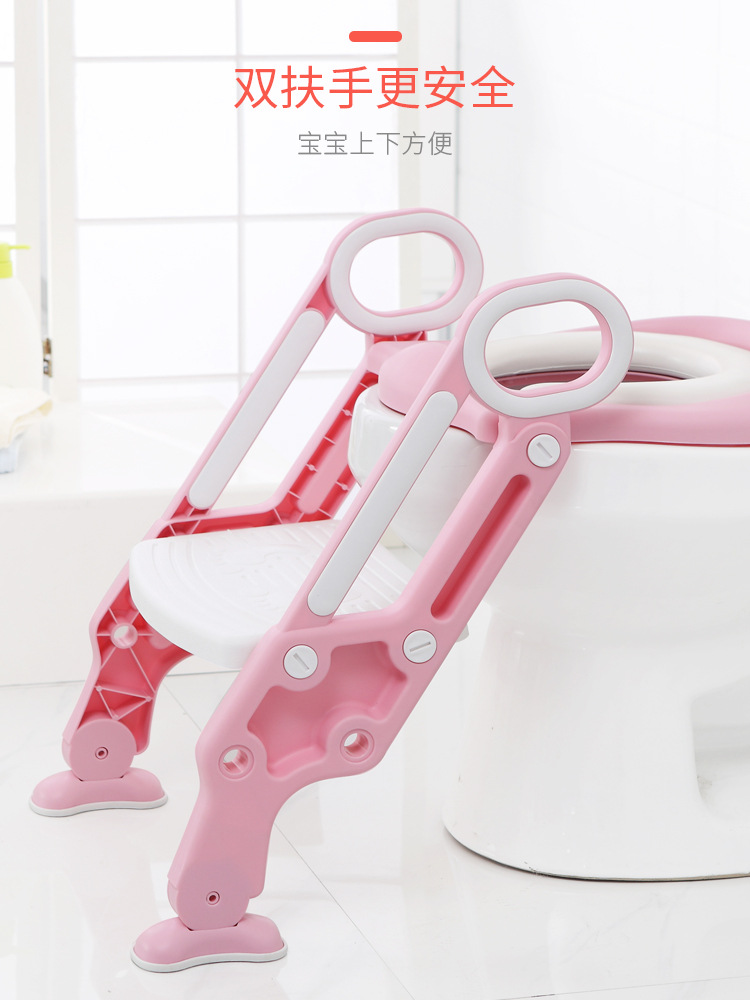 Kids Chamber Pot Pedestal Pan Female Baby Toilet Ti Yi Children Sit Washer Boy Staircase Style Foldable Anti-slip Rack