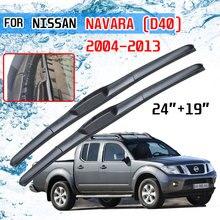 Por la frontera de Nissan Navara bruta D40 2004, 2005, 2006, 2007, 2008, 2009, 2010, 2011, 2012, 2013 escobillas limpiaparabrisas de coche