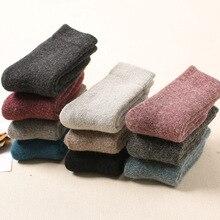 Autumn Winter Cotton Super Thicker Womens Socks Solid Color Merino Wool Rabbit Warm Sweat Women High Quality