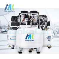 30L Medical Noiseless Oilless Dental Air Compressor Oil Free Rust proof chamber/Tank/Silent/Mute/Clinic use for one dental unit