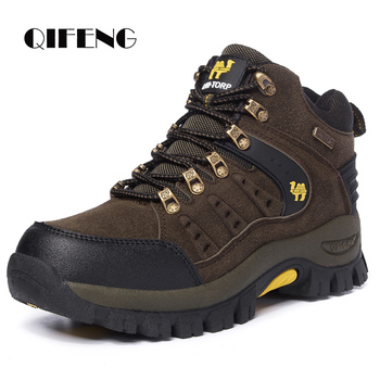 Trendy Classic Men Ankle Boots Wear Resisting Hiking Shoes Cow Suede Men Boot Comfortable Walking Sneaker For Man Tactical Shoes 1