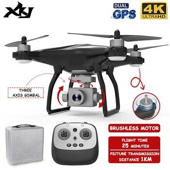 XKJ New L5 GPS Drone WiFi 4K HD Camera Professional Drones Three Axis Anti Shake Gimbal Stable Shooting Brushless Motor